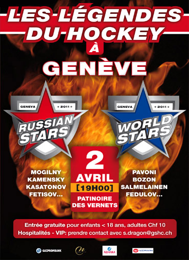 Tournoi international Genève Futur Hockey Challenge