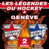 International tournament Genève Futur Hockey Challenge